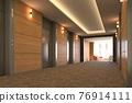 엘리베이터 홀 76914111