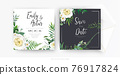 Stylish vector floral watercolor wedding invite save the date set card template set. Yellow, white roses, camellia flowers, greenery eucalyptus, green forest fern leaves, herbs botanical frame, border 76917824