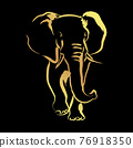 African elephant painting brush stroke ,vector design 76918350