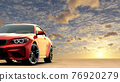 Red generic unbranded sport car in sunset 76920279