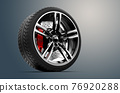Isolated tire mockup 76920288