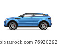 Blue generic unbranded suv 76920292