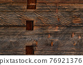 Wooden Rustic texture or background 76921376
