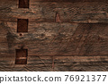Wooden Rustic texture or background 76921377