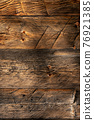 Wooden Rustic texture or background 76921385