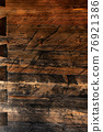 Wooden Rustic texture or background 76921386