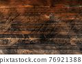 Wooden Rustic texture or background 76921388
