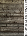 Wooden Rustic texture or background 76921389