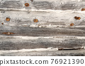 Wooden Rustic texture or background. 76921390