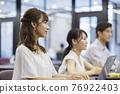 meeting, meetings, a meeting 76922403