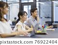 meeting, meetings, a meeting 76922404
