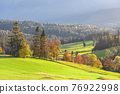 Foothills of the Tatras mountains, Poland 76922998