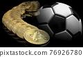 英式足球 足球 比特幣 76926780