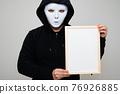 mask, respirator, hoodie 76926885