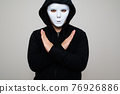 mask, respirator, hoodie 76926886