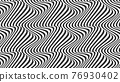 Black and white flowing stripes. Abstract pattern 76930402
