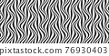 Vertical abstract pattern. Black and White wavy 76930403