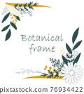 植物的框架圖。邀請和卡片模板(白色背景,向量,作物) 76934422