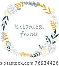 植物的框架圖。邀請和卡片模板(白色背景,向量,作物) 76934426