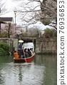 美津濃柳川 76936853