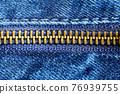 牛仔 牛仔褲 緊固件 76939755