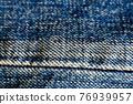 牛仔褲 布料 織物 76939957