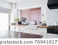 Kitchen unmanned 76941017