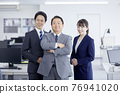 Businessmen with arms 76941020