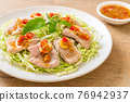 Boiled Pork with Lime Garlic and Chili Sauce 76942937