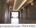 엘리베이터 홀 76944982