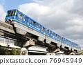 大阪府大阪單軌電車 76945949