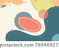Banner web template abstract green organic fluid shape with circle line pattern on white background. 76946927