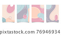Set of abstract creative background hand drawn organic shape pastel color with lines in minimal trendy style 76946934