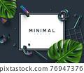 Minimal abstract summer design. 76947376
