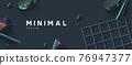 3d render primitives background. 76947377