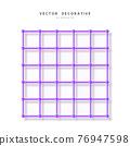 3d atom array grid. 76947598