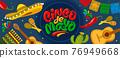 Cinco de Mayo banner 76949668