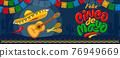 Cinco de Mayo banner 76949669
