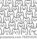 Cute cartoon cat doodle pattern 76955630