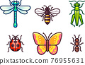 Cartoon insects icon set 76955631