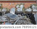 Earthquake Damage 76956121