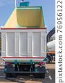 Dumper Truck 76956122