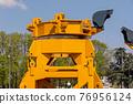 Crane Base 76956124