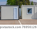 Converted Cargo Containers 76956126