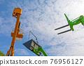 Construction Machines Blue Sky 76956127