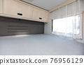 Camper Bed 76956129