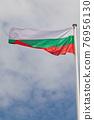 Bulgarian Flag 76956130