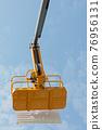 Boom Lift Platform 76956131