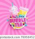 Bubble tea banner on sweet sunburst background. 76956452