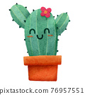 Smiling Cactus Mom with Pink Flower 76957551